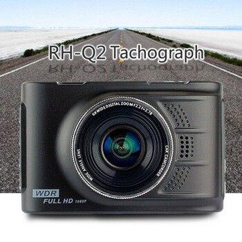 New 3.0 Inch Full HD 1080P Car DVR G-sensor Automobile Car Camera Recorder Vehicle Driving Recorder Camcorder Night Vision DVR