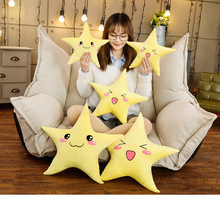 30-50cm Cute Five-pointed Star Plush Pillow Stuffed Soft Lovely Cushion Kids Toys Baby Dolls Girls Birthday Christmas Gifts