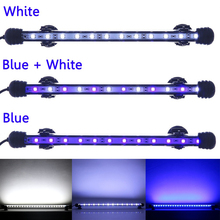 18-48 CM Aquarium Fish Tank LED Light Submersible IP68 Waterproof US Plug DayNight D25