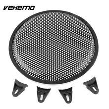 Vehemo 10″ Inch Audio Sound Klaxon SubWoofer Grill Cover Guard Shielding Protector