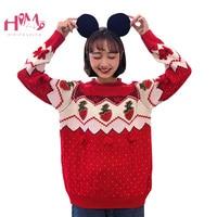 Winter Korean Women Red Sweater Pullover Christmas New Year Cute Strawberry Female Tops Kawaii Tassel Teenager Girl Knit Jumper