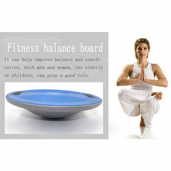 Yoga Half Ball Fitness Ball Yoga Ball Balance Trainer Balance Yoga Pilates Ball yoga knee pads home gym equipment