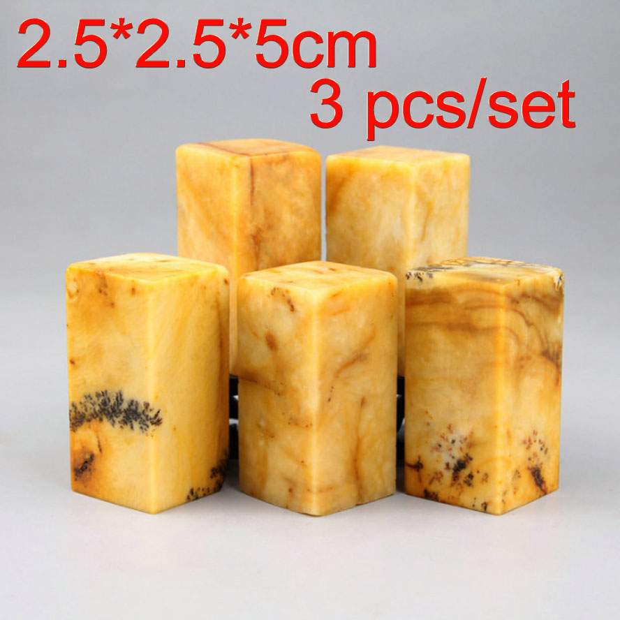 3 Pcs/set Traditional Chinese Carving Art Seal Stamp Stones For Painting Calligraphy Art Set Seal Cutting Engraving Stone