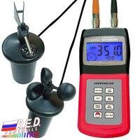 Цифровой многофункциональный Термо Анемометр чашки Тип Сенсор зонд воздуха погода метр направление ветра