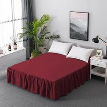 Soft Cotton Bed Skirt Cover Sheet Elastic Bedspread Bedding Home Textile Hotel King Full Twin High Quality Bed Skirt