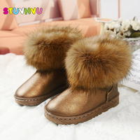 Warm Winter Boots For Girls Children Plush Snow Boots Waterproof Kids Leather Boots Soft Cotton Shoes