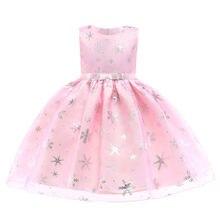 26449426c Princesa vestido de niño niños niñas bebé copo de nieve impresión vestido  de princesa elegante para niñas trajes ropa vestidos