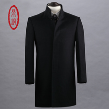 DINGTONG Wool Cashmere Trench Coat Men's Fashion Stand Collar Smart Long Overcoat Man Spring Slim Fit Woolen Coat manteau homme