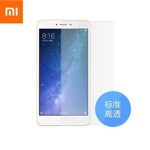 Image 1 - Xiaomi MAX 2 Original PET Film High Permeability Film Screen Protector Full Curved Film MAX2 (Not Tempered Glass) For Xiaomi MAX