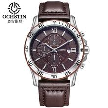 OCHSTIN Brand Sport Men Watch Top Brand Luxury Male Leather Waterproof Chronograph Quartz Military Wrist Watch Men Clock saat
