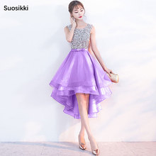 9bb4005009 Buy purple gowns and get free shipping on AliExpress.com