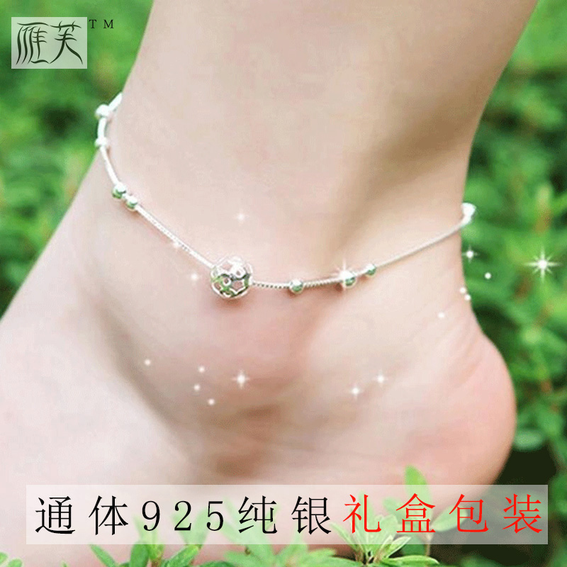 Silver Anklet female Korean transport bead one Korean lady minimalist fashion jewelry genuine personality of