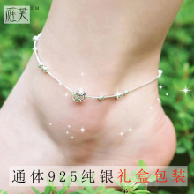 Silver Anklet female Korean transport bead one Korean lady minimalist fashion jewelry genuine personality of students