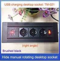 EU/US/AU/UK Plug Desktop socket / hidden manual rotation /European power cable/ 5V 2.1A USB charging socket /right angle/MF-021