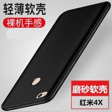En gros 50 Pièces Pour Xiaomi Redmi 4X Cas Tpu Slim Silicone Givré De Protection couverture arrière pour xiaomi redmi 4x shell