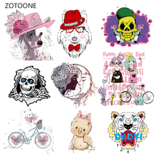 ZOTOONE Iron on Transfer Patches Clothing Diy Stripes Tiger Patch Heat for Clothes Decoration Sticker Accessories G
