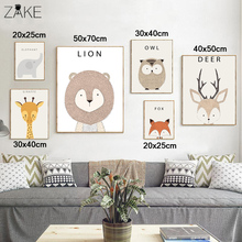 Woodland Nursery Decor Posters and Prints Wall Art Kawaii Animals Painting Rabbit Deer Bear Owl Fox for Kids Room Decoration