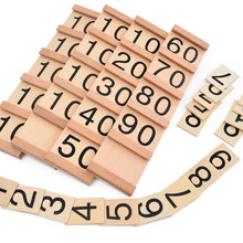 Math Toys Baby Wooden Stick Mathematics Puzzle Number Calculate Game Learning Counting Kids Gifts Children Educational Teaching