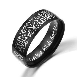 Image 4 - HOBBORN Classic Religious Stainless Steel Ring Men Women 8mm Engarved Muslim Allah Mohamed Quran Rings Stainless Steel Jewelry