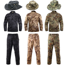 Army military tactical waterproof camouflage uniform