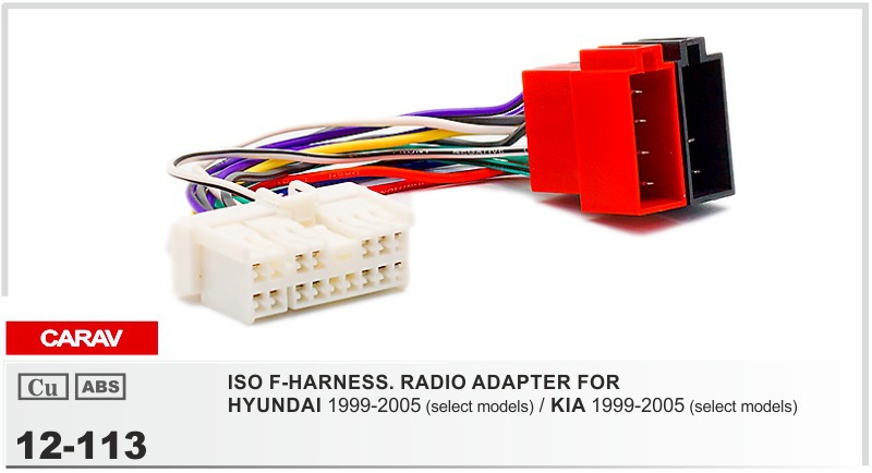 carav12 113 iso auto radio wiring harness for hyundai kia wire carav12 113 iso auto radio wiring harness for hyundai kia wire cable stereo wiring f harness adapter connector adaptor in gps receiver antenna from