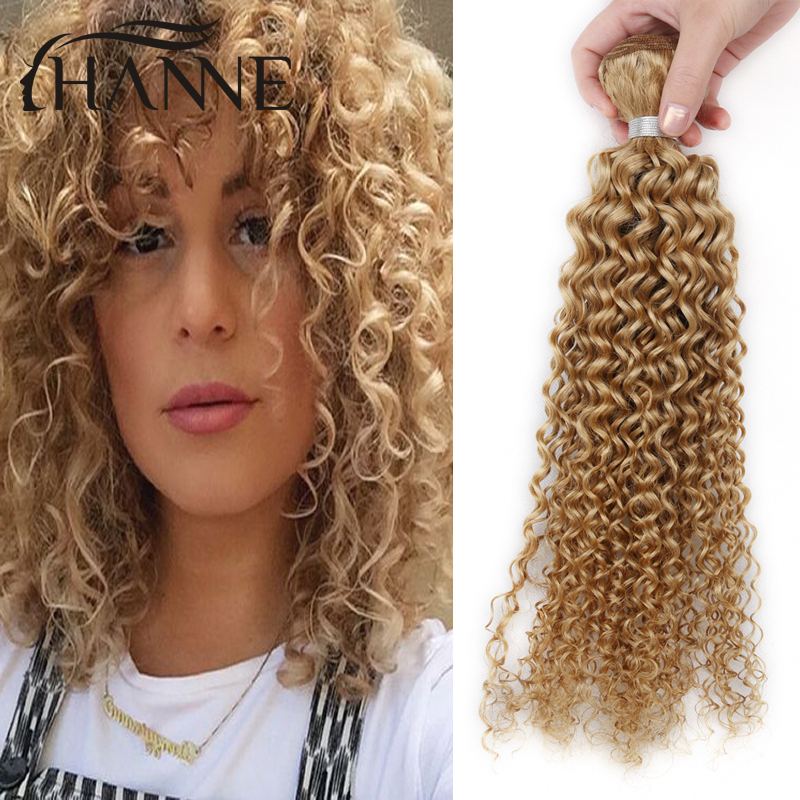 Awesome Compare Prices On Brazilian Weave Hair For Sale Online Shopping Short Hairstyles Gunalazisus