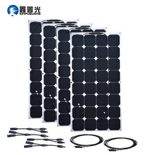 XINPUGUANG 4pcs 100w 18V ETFE light flexible solar panel system for marine home RV yacht car 12v 24v battery charger high grade