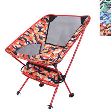 Camo Camping Fishing Beach Chair Portable Lightweight Stool Folding Outdoor Furniture Game Portable Ultra Light Chairs Orange(China)
