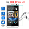 9H Premium For HTC Desire 610 Tempered Glass For HTC Desire 610 610T Phone Screen Protector Cover Protective Film Case Toughened