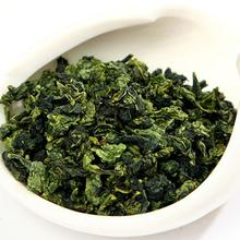 Anxi Tieguanyin 500g Oolong Tea Chinese Classic Orchid Guan Yin Warm Stomach Health Care Loose Bag 6099-35
