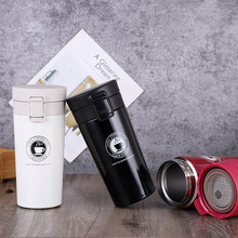 Premium Travel Coffee Mug Stainless Steel Thermos Tumbler Cups Vacuum Flask Thermo Water Bottle 350ML Portable Tea Thermocup