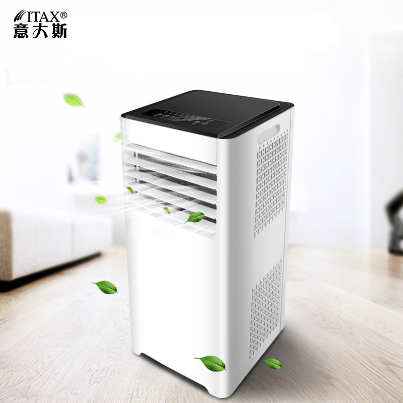 Mobile air conditioner household   heating and cooling type fast    S-X-1106A