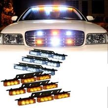 DC 12V Car Led Strobe Light LED Daytime Running Lights 3 Flashing Styles White Amber Low Power Consumption DRL Fog Lamps 4 5w 6700k 160 lumen 6 led white light daytime running lamps for car pair dc 12v