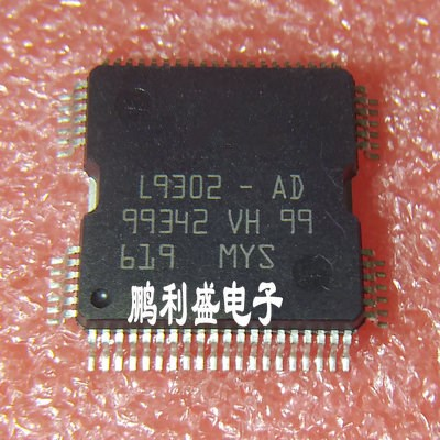 5PCS ST L9302-AD  Ignition Injector Driver Module Chip QFP 64 IC