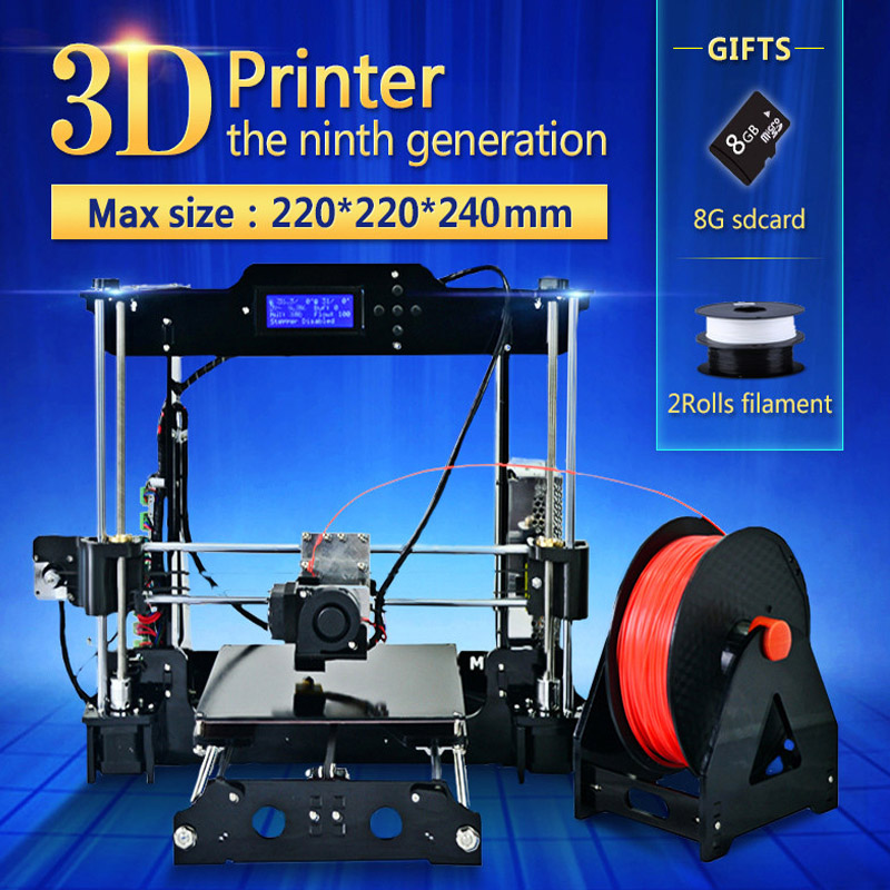 Big size 220*220*240mm High Quality Precision Reprap Prusa i3 3d Printer DIY kit with PLA Filament 8GB SD card and LCD for free