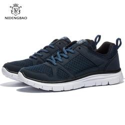 ماركة شبكة حذاء كاجوال الرجال ضوء تنفس الرجال أحذية رياضية الذكور المشي الأحذية السوداء حجم كبير 48