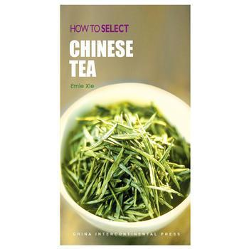 How To Select Chinese Tea: A Quick Shopping Guide For Travelers To China Keep On Lifelong Learning As Long As You Live-204