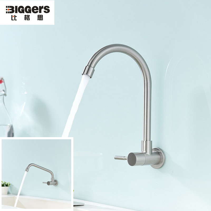 US $17.63 |Free shipping 304 stainless steel wall mounted kitchen faucet  rotatable cold water tap single handle brush finish-in Kitchen Faucets from  ...