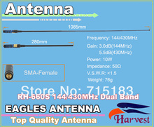 Buy online SMA-Female Connector Harvest RH-660S High Gain Dual Band 144/430MHz Telescopic Antenna for UV-5R KG-UVD1P TG-UV2 Two Way Radio