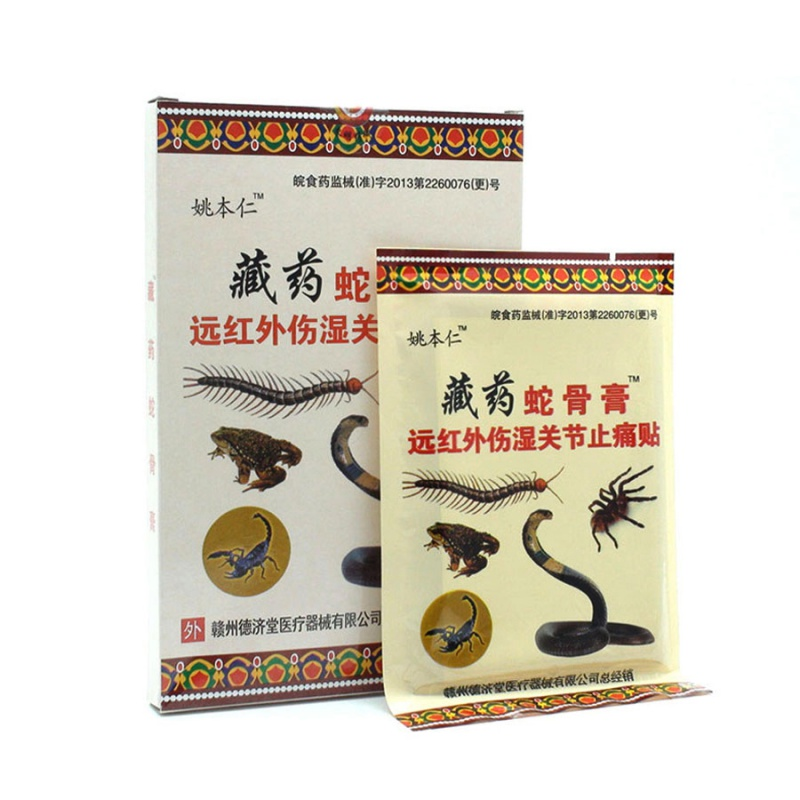 Pain Relief Patch Joints Neck Muscle Massage Traditional Chinese Medical Treatment Health Care New