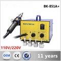 BK-851A + пистолет для горячего воздуха  станция для демонтажа  регулировка температуры  сварочная станция