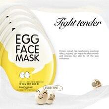 10 шт Bioaqua яичные маски для лица контроль жирности Маска Для нежного увлажнения маска для лица Уход за кожей увлажняющая маска