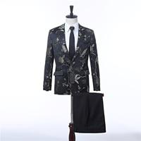 Custom Made Groomsmen Suit Notch Lapel Groom Tuxedos Pink Men Suits As Wedding Suit Best Man Blazer (Jacket +Pants+Vest)