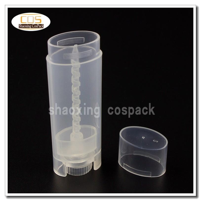 LB03-4.5g Empty Lip Balm Packaging (21)