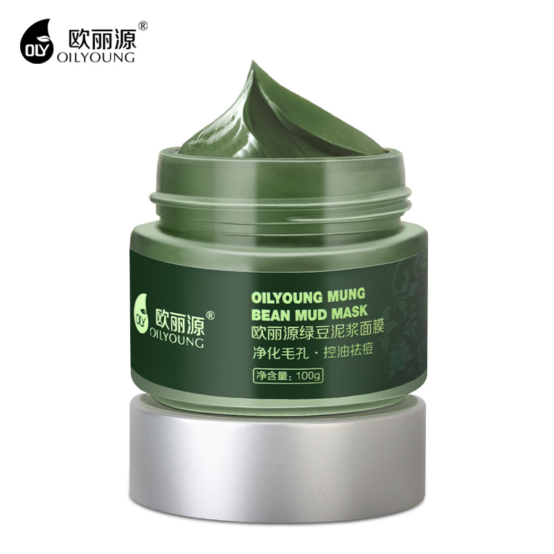 Blackhead Remover OILYOUNG Mung Bean Mud Mask Whitening Refreshing Acne Treatment Oil Control Shrink Pores Face Skin Care недорго, оригинальная цена