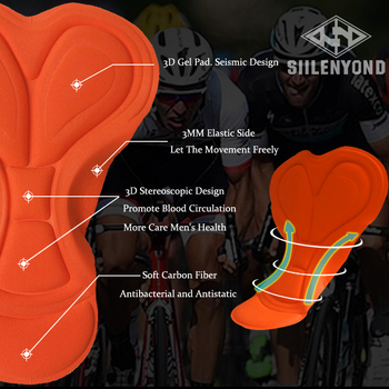 Siilenyond 2019 Winter Cycling Pants Shockproof Thermal Cycling Bicycle Trousers Keep Warm MTB Bike Cycling Tights For Women 3