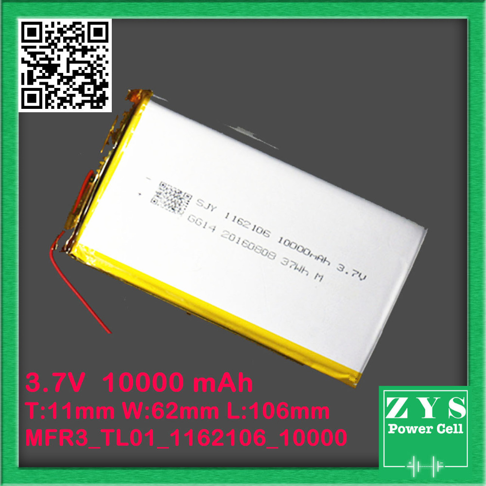 Ultra Slim 10000mAh 3.7v battery for Power Bank Dual 5V 2.4A Output USB External Battery Charger Universal.,Size:11x62x106mm