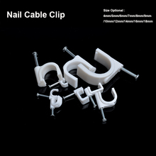 5mm Steel Nail Circle Clip for Fix Telephoneline White Plastic Path cable clips Wall Insert Cord Clamp 500pcs/lot