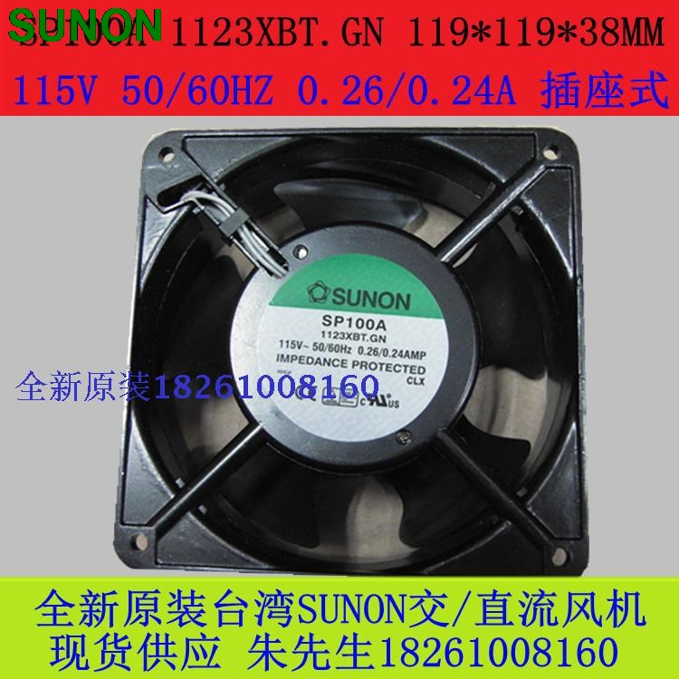 SUNON fan SP100A 1123XBT.GN 12CM 12038 120*120*38MM 1238 115V socket industrial cooling fan original delta ffb1224she 12cm 120mm 12038 120 120 38mm 24v 1 20a cooling fan