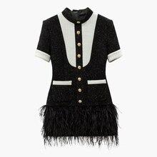 באיכות גבוהה החדש 2020 Stylisy מעצב שמלת נשים של קצר שרוול צבע בלוק נוצה קשט טוויד שמלה